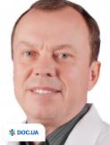 Врач: Клепко Леонід Степанович. Онлайн запись к врачу на сайте Doc.ua (043) 269-07-07