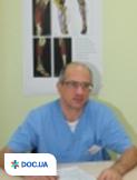 Врач: Щербина Игорь Александрович. Онлайн запись к врачу на сайте Doc.ua (044) 337-07-07