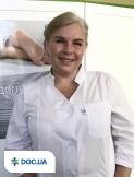 Врач: Базилевская Наталия Сергеевна. Онлайн запись к врачу на сайте Doc.ua (044) 337-07-07
