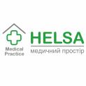 Клиника - Медицинское пространство «HELSA». Онлайн запись в клинику на сайте Doc.ua (044) 337-07-07