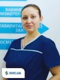 Врач: Ярмыш Марина Николаевна. Онлайн запись к врачу на сайте Doc.ua (057) 781 07 07