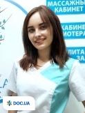 Врач: Юзюк Мария Вячеславовна. Онлайн запись к врачу на сайте Doc.ua (057) 781 07 07