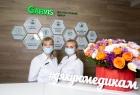 Диагностический центр «Garvis». Онлайн запись в клинику на сайте Doc.ua (056) 784 17 07