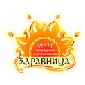 Клиника - Здравница, центр природного оздоровления. Онлайн запись в клинику на сайте Doc.ua (051) 271-41-77