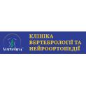 Клиника - Клиника вертебрологии и нейроортопедии «Vertebra». Онлайн запись в клинику на сайте Doc.ua (044) 337-07-07