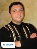 Врач: Казарьян Павел Ашотович. Онлайн запись к врачу на сайте Doc.ua (051) 271-41-77