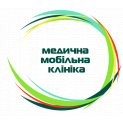 Диагностический центр - Медицинский центр «Медицинская Мобильная Клиника». Онлайн запись в диагностический центр на сайте Doc.ua (044) 337-07-07