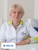 Врач: Рыжова Наталья Александровна. Онлайн запись к врачу на сайте Doc.ua (061) 709 17 07