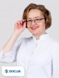 Врач: Наказненко Надія Володимирівна. Онлайн запись к врачу на сайте Doc.ua (067) 337-07-07