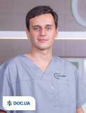 Врач: Варвашеня Максим Викторович. Онлайн запись к врачу на сайте Doc.ua (061) 709 17 07