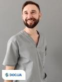 Врач: Данильчук Юрий Романович. Онлайн запись к врачу на сайте Doc.ua (032) 253-07-07