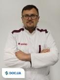 Врач: Бейкун Юрий Михайлович . Онлайн запись к врачу на сайте Doc.ua (0472) 507 737