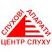 Клиника - «ЦЕНТР СЛУХА» Одесса. Онлайн запись в клинику на сайте Doc.ua (048)736 07 07