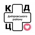 Диагностический центр - Филиал №1 КНП КДЦ Днепровского района. Онлайн запись в диагностический центр на сайте Doc.ua (044) 337-07-07
