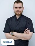 Врач: Кошлань Владислав Владимирович. Онлайн запись к врачу на сайте Doc.ua 38 (047) 250-83-50
