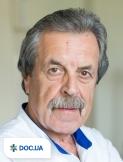 Врач: Мутило Петр Васильевич. Онлайн запись к врачу на сайте Doc.ua (041) 255 37 07