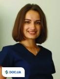 Врач: Коса Карина Владимировна. Онлайн запись к врачу на сайте Doc.ua (056) 784 17 07