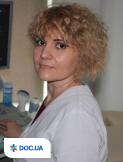 Врач: Орел Наталия Евгеньевна. Онлайн запись к врачу на сайте Doc.ua (044) 337-07-07
