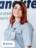 Врач: Галамай Ирина Романовна. Онлайн запись к врачу на сайте Doc.ua (032) 253-07-07