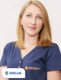 Врач: Григорьева Марьяна Игоревна. Онлайн запись к врачу на сайте Doc.ua 38 (041) 252-23-05
