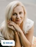 Врач: Скибинская Зоряна Николаевна. Онлайн запись к врачу на сайте Doc.ua (032) 253-07-07