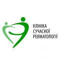 Клиника - Медицинский центр «Клиника современной ревматологии» (ООО «Институт ревматологии»). Онлайн запись в клинику на сайте Doc.ua (044) 337-07-07