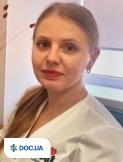 Врач: Козина Валерия Игоревна. Онлайн запись к врачу на сайте Doc.ua (044) 337-07-07