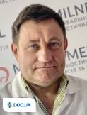 Врач: Лоскутов Владимир  Николаевич. Онлайн запись к врачу на сайте Doc.ua (057) 781 07 07