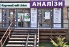Семейная лаборатория здоровья «GenLab». Онлайн запись в клинику на сайте Doc.ua (044) 337-07-07