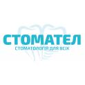 Клиника - Стоматология «Стомател». Онлайн запись в клинику на сайте Doc.ua (044) 337-07-07