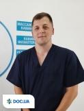 Врач: Величко Сергей Михайлович. Онлайн запись к врачу на сайте Doc.ua (057) 781 07 07