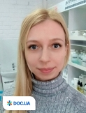 Врач: Тихомiрова Крiстiна  Вячеславiвна. Онлайн запись к врачу на сайте Doc.ua (048)736 07 07