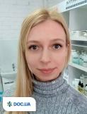Врач: Тихомирова Кристина  Вячеславовна. Онлайн запись к врачу на сайте Doc.ua (048)736 07 07