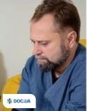 Врач: Дузенко Игорь Анатольевич. Онлайн запись к врачу на сайте Doc.ua (044) 337-07-07