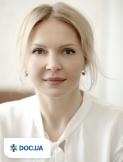 Врач: Жван  Виктория Викторовна . Онлайн запись к врачу на сайте Doc.ua (057) 781 07 07
