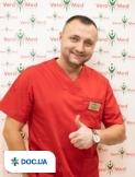 Врач: Мислович  Олег Юрійович. Онлайн запись к врачу на сайте Doc.ua (032) 253-07-07
