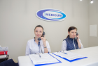 Медицинский центр «МЕДИКУМ». Онлайн запись в клинику на сайте Doc.ua (056) 784 17 07