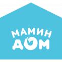 Клиника - «Мамин Дом». Онлайн запись в клинику на сайте Doc.ua (057) 781 07 07