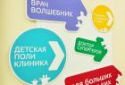«Мамин Дом» «Мамин Дом» на Григоровском шоссе. Онлайн запись в клинику на сайте Doc.ua (057) 781 07 07