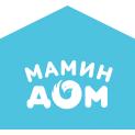 Клиника - «Мамин Дом» на Академика Вильямса. Онлайн запись в клинику на сайте Doc.ua (044) 337-07-07