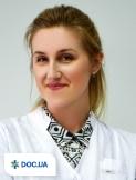 Врач: Янгичер Ольга Павловна. Онлайн запись к врачу на сайте Doc.ua (048)736 07 07