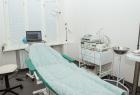EuroDerm, клиника персонализированной медицины EuroDerm (Евродерм) на ул. Нагорная. Онлайн запись в клинику на сайте Doc.ua (044) 337-07-07