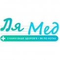 Клиника - Медицинсий кабинет «Ля Мед». Онлайн запись в клинику на сайте Doc.ua (044) 337-07-07
