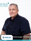 Врач: Бельский  Александр  Петрович. Онлайн запись к врачу на сайте Doc.ua (056) 784 17 07