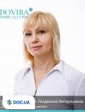 Врач: Кушнир  Людмила  Витальевна. Онлайн запись к врачу на сайте Doc.ua (056) 784 17 07