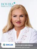 Врач: Кацай Неля  Иосифовна. Онлайн запись к врачу на сайте Doc.ua (056) 784 17 07