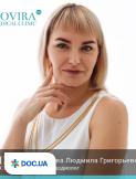 Врач: Маслова Людмила Григорьевна. Онлайн запись к врачу на сайте Doc.ua (056) 784 17 07