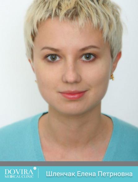 Врач: Шленчак  Елена Петровна. Онлайн запись к врачу на сайте Doc.ua (056) 784 17 07