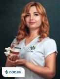 Врач: Форостина Виктория Викторовна. Онлайн запись к врачу на сайте Doc.ua 0