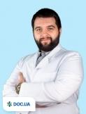 Врач: Гаргаун  Владислав Анатольевич. Онлайн запись к врачу на сайте Doc.ua (044) 337-07-07